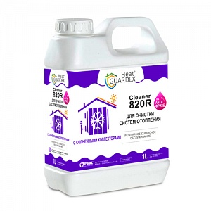 Реагент для промывки HeatGUARDEX Cleaner 820R